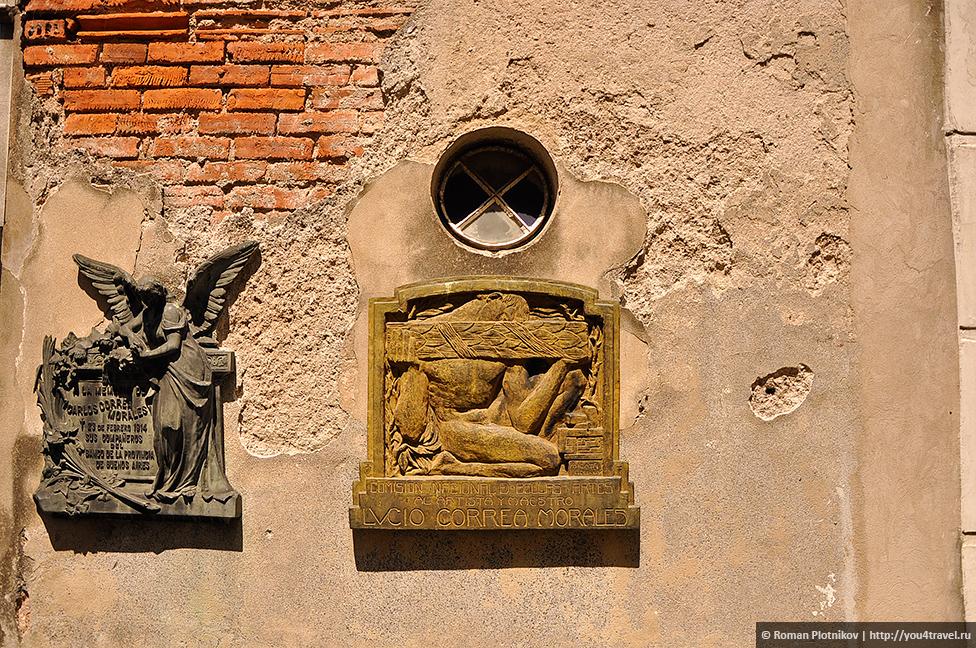 0 3eb80e dcd409e2 orig День 415 419. Реколета: кладбищенские истории Буэнос Айреса (часть 2)