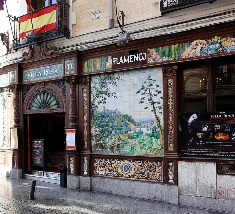 Мадрид. Ресторан Вилла-Роза (Villa-Rosa)
