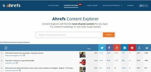 content explorer.JPG
