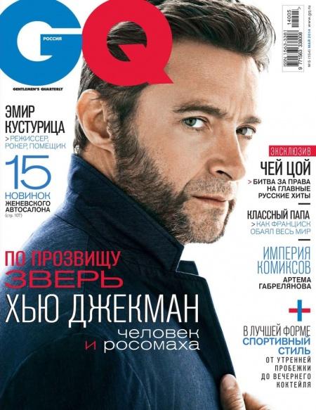 Книга Журнал: GQ №5 (май 2014)