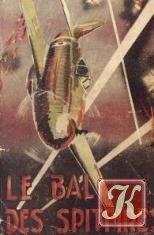 Книга Le Bal des Spitfires