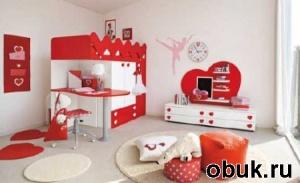 Книга Идеи интерьера для детской комнаты!