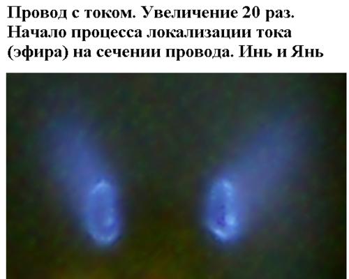 Новые картинки в мироздании 0_993e3_1eab76d3_L