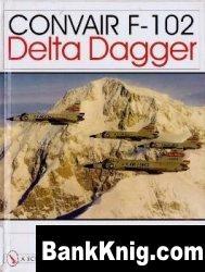 Книга Convair F-102 Delta Dagger