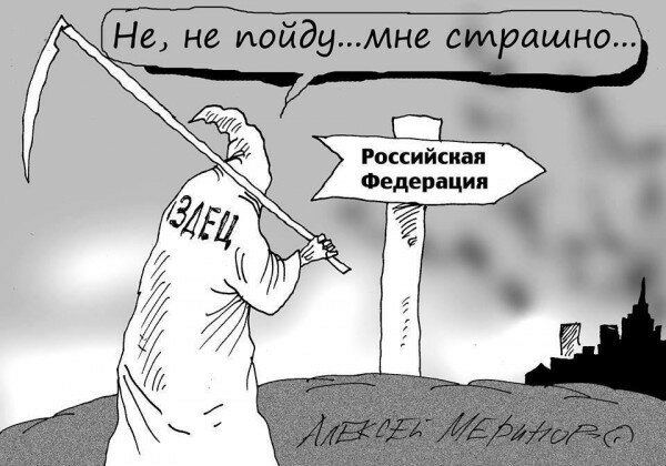 """Туркменистан объявил """"Газпром"""" неплатежеспособным: """"С начала года компания не платит по своим долгам"""" - Цензор.НЕТ 1426"""