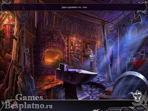 Темный мир: Владычица Огня. Коллекционное издание
