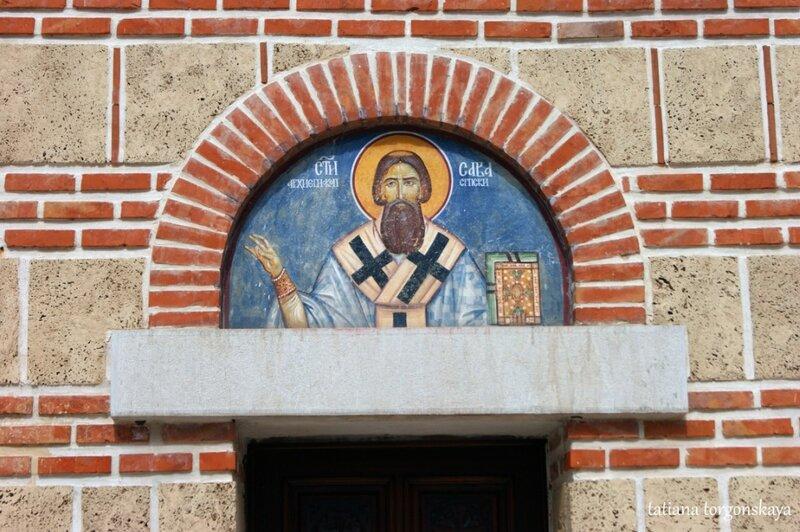 Фреска с изображением  Св.Савы над входом