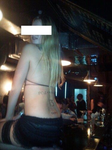 поколение проституток