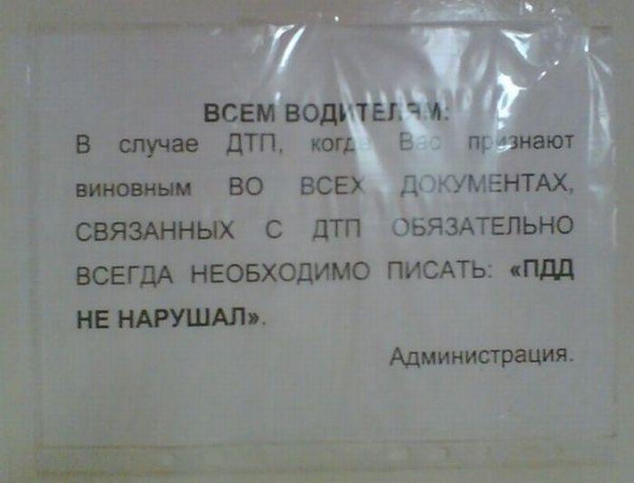 reklama_147
