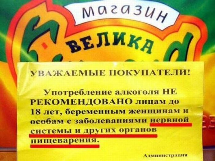 reklama_155