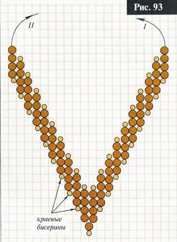 """Схема плетения из бисера техникой  """"Листик """""""