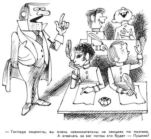 http://img-fotki.yandex.ru/get/4507/ipkids.34/0_4140b_93f66ed1_XL.jpg