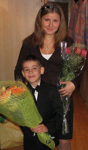 Кирилл, Евгения