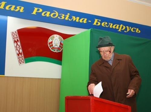 Мая радзiма - Беларусь