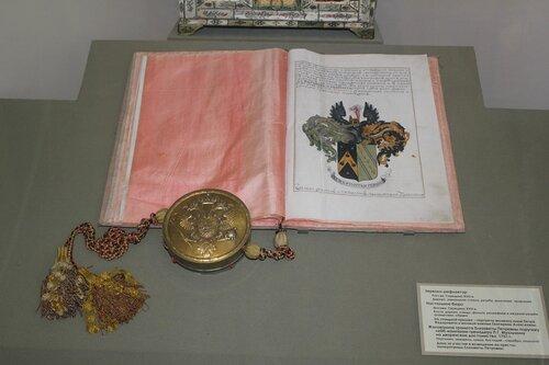Жалованная грамота Елизаветы Петровны поручику лейб-кампании гренадёру П.Г.Мухлынину на дворянское достоинство. 1751 г.