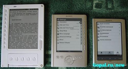 Sony Reader в компании со старичком Lbook V8 (е-инк экран первого поколения)