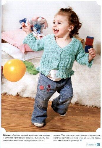 Вязание крючком жилетка для девочки двух лет из ангоры.