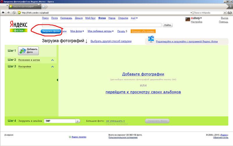Яндекс картинки загрузить свою картинку, день картинки смайлики