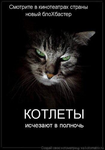 http://img-fotki.yandex.ru/get/4507/mari26041408.16/0_4f569_bae9e44e_L