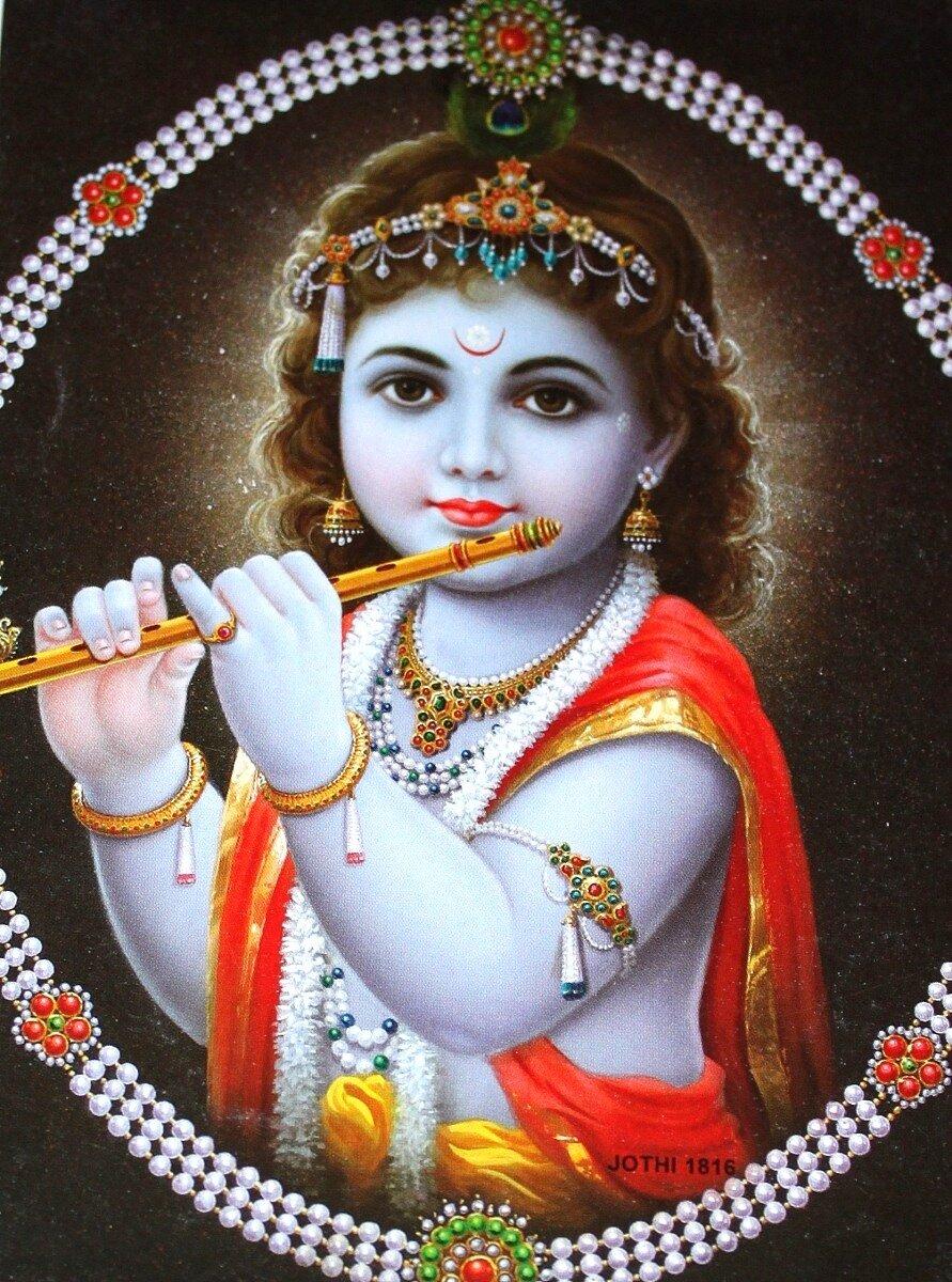 Джайа Шри Кришна