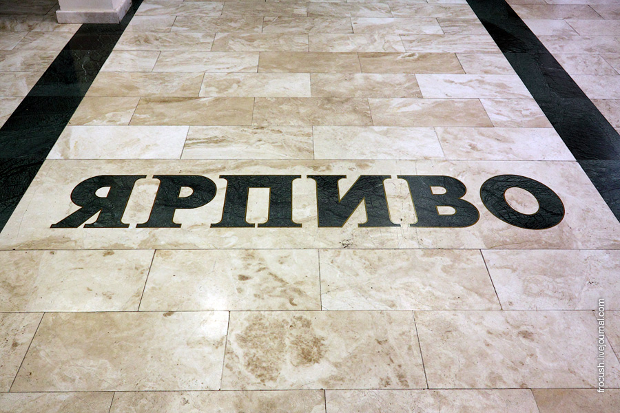 Пивоваренный завод «Балтика — Ярославль»