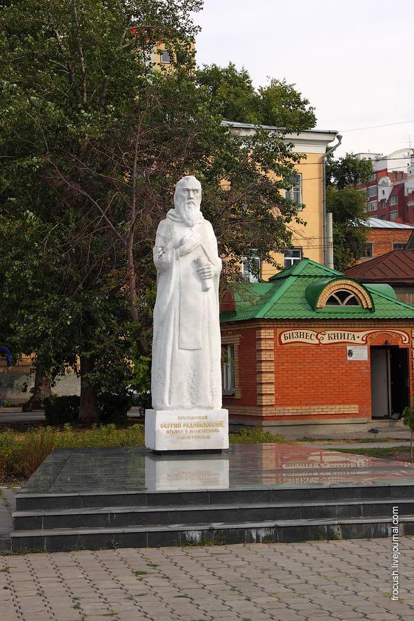 Преподобный Сергий Радонежский, Игумен и молитвенник Земли Русской.