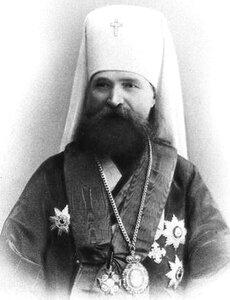 Священномученик Владимир (Богоявленский), митрополит Киевский и Галицкий