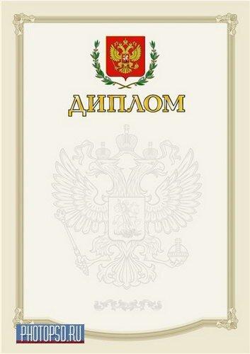 бланк с гербом