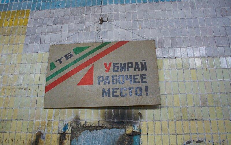 знакомства харовск вологодская область