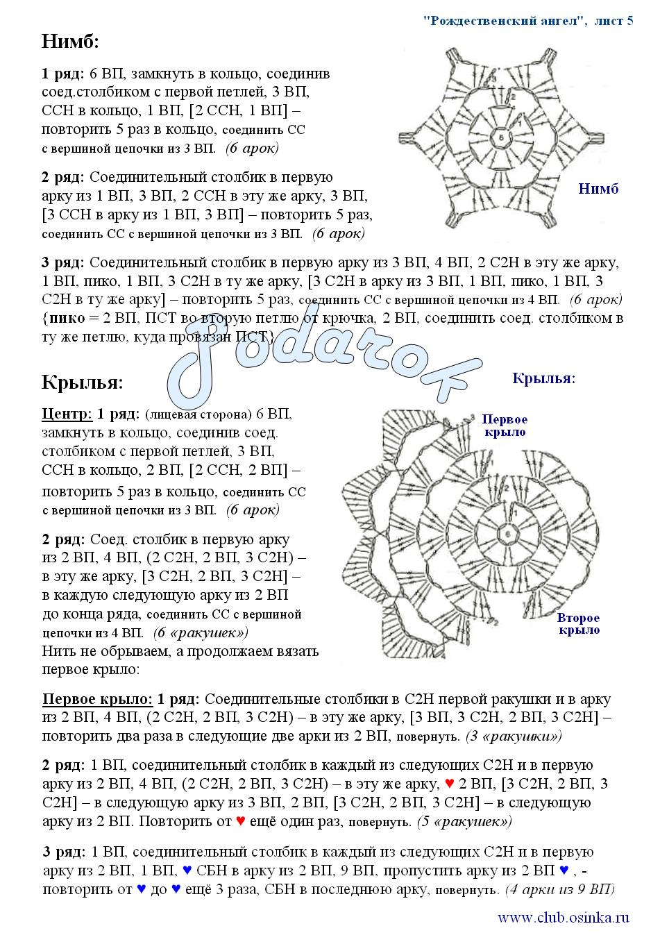 http://img-fotki.yandex.ru/get/4507/podaroknatka.2c/0_3fcc7_f004ebd4_orig.jpg