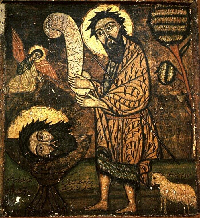 УСЕКНОВЕНИЕ ГЛАВЫ ИОАННА ПРЕДТЕЧИ. Коптская икона XVIII в.