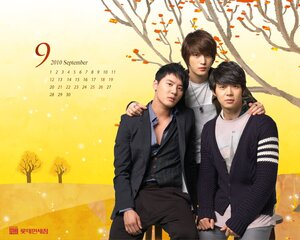 Lotte Calendar Wallpaper 2010 0_442e3_95a6e205_M