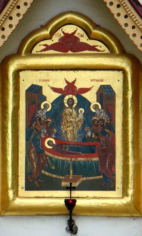 Печорский монастырь.