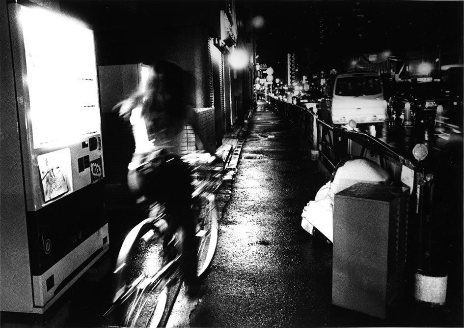 photo Daido Moriyama