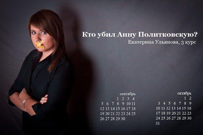 ... на аву - Лучшие картинки на аву здесь: kartinku-ava.besaba.com/razdeli/devushki/prostie-devushki-na-avu.html