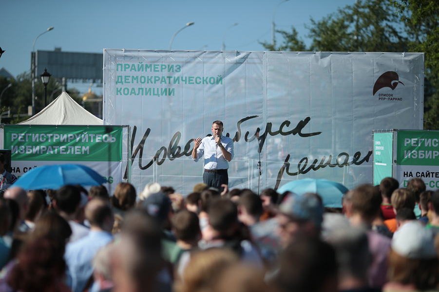 Навальный в Новосибирске.png