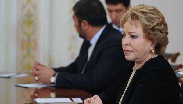 Валентина Матвиенко не поддерживает однополые браки