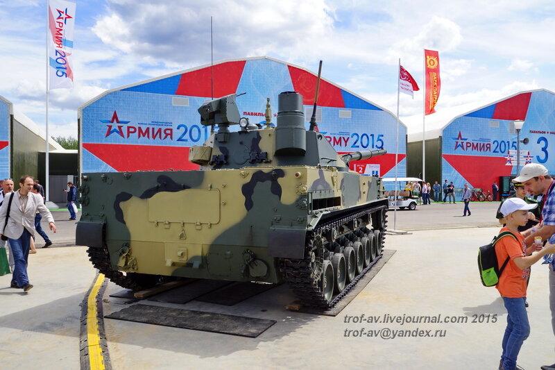 Спрут-СДМ1, Форум Армия-2015, парк Патриот