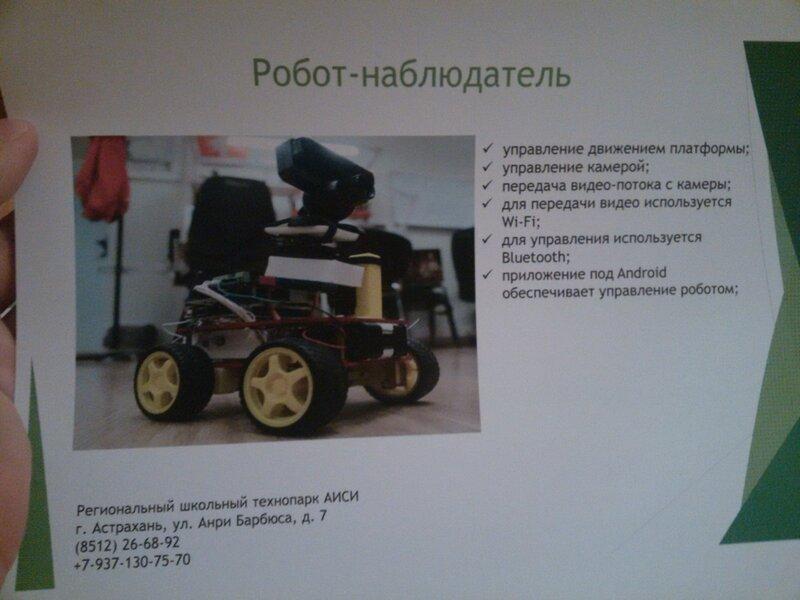Астрахань-проекты-05.jpg