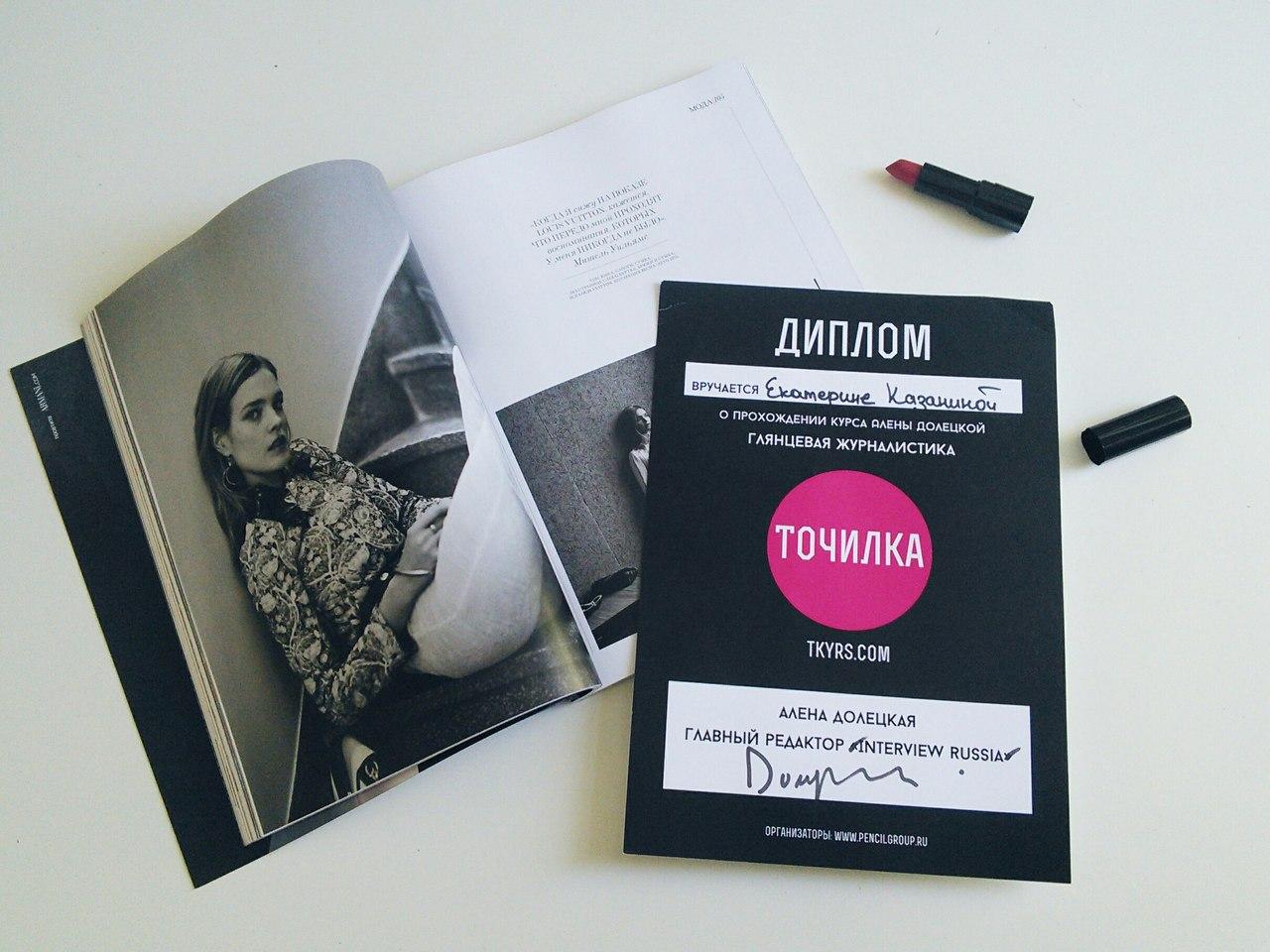 aliona_doletskaya_tkyrs_20111.jpg