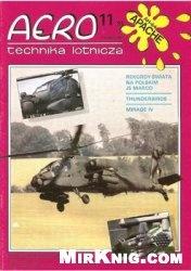 Журнал Aero Technika Lotnicza 1991-11