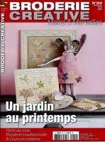 Книга Mains & Merveilles Broderie Creative N50 (Mars-Avril 2013) jpeg 60,34Мб