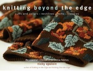 Журнал Вязание. Nicky Epstein. Необычные приемы декорирования низа вязания.