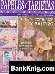 Журнал Papeles y tarjetas con diseno №28-29 2006 jpg 14,61Мб
