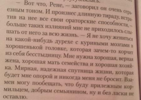 Книга Барбери Элегантность ежика