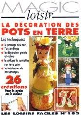 Книга Magic loisir la decoration des pots en terre №183 2004