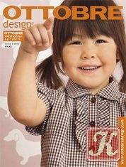 Журнал Ottobre design №1 2010