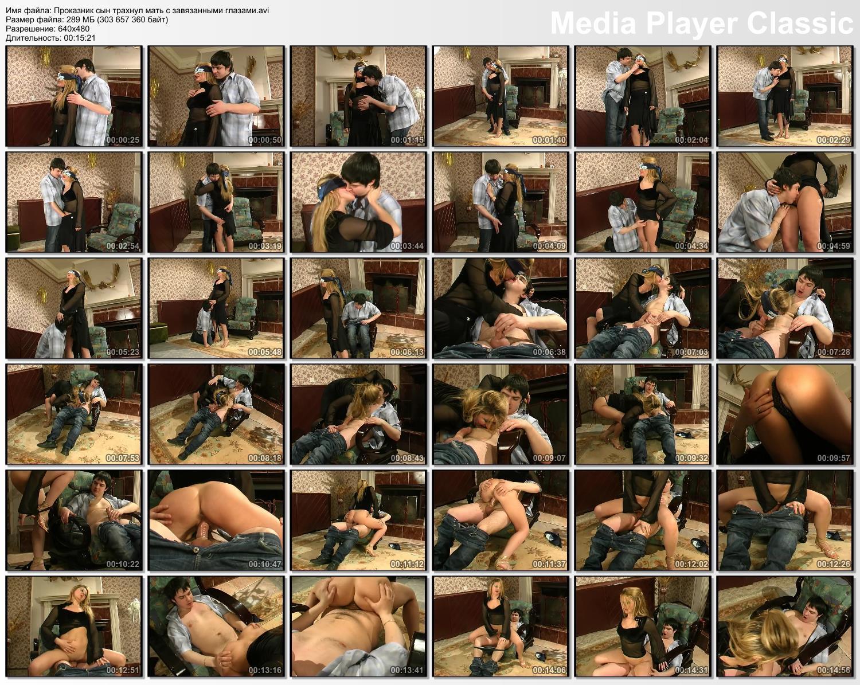 Сын трахнул радной матери 13 фотография