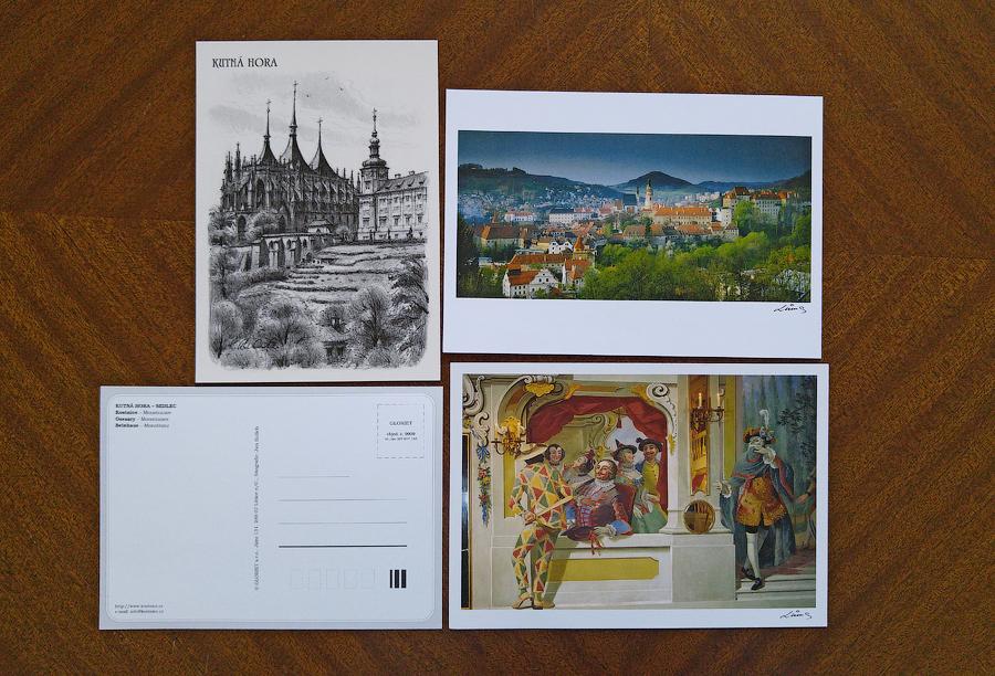 Открытки, отправка открытки из праги