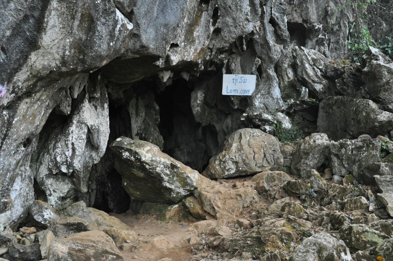Вход в Lom Сave